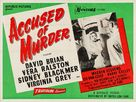 Accused of Murder - British Movie Poster (xs thumbnail)
