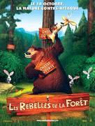 Open Season - French Movie Poster (xs thumbnail)