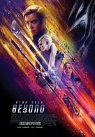 Star Trek Beyond - South African Movie Poster (xs thumbnail)