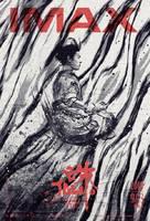 Jade Dynasty - Hong Kong Movie Poster (xs thumbnail)