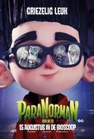 ParaNorman - Dutch Movie Poster (xs thumbnail)