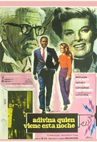 Guess Who's Coming to Dinner - Spanish Movie Poster (xs thumbnail)