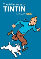 """Les aventures de Tintin"" - Movie Cover (xs thumbnail)"