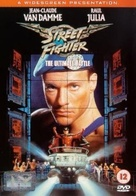 Street Fighter - British DVD cover (xs thumbnail)