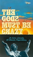 The Gods Must Be Crazy - VHS cover (xs thumbnail)