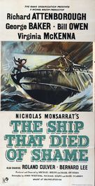 The Ship That Died of Shame - Movie Poster (xs thumbnail)
