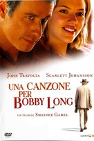 A Love Song for Bobby Long - Italian Movie Cover (xs thumbnail)