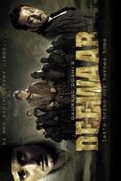 Deewaar - Indian poster (xs thumbnail)