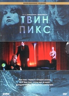 """""""Twin Peaks"""" - Russian Movie Cover (xs thumbnail)"""