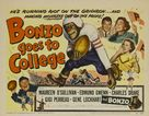 Bonzo Goes to College - Movie Poster (xs thumbnail)