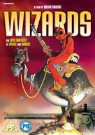 Wizards - British DVD movie cover (xs thumbnail)