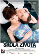 An Education - Slovak Movie Poster (xs thumbnail)