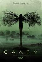 """Salem"" - Russian Movie Poster (xs thumbnail)"