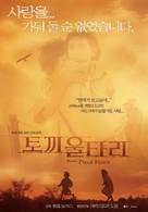 Rabbit Proof Fence - South Korean Movie Poster (xs thumbnail)