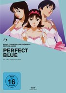 Perfect Blue - German Movie Cover (xs thumbnail)