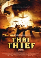 Thai Thief - Thai poster (xs thumbnail)