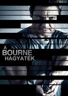 The Bourne Legacy - Hungarian DVD cover (xs thumbnail)