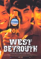West Beyrouth - Italian Movie Poster (xs thumbnail)