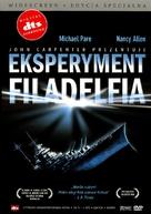 The Philadelphia Experiment - Polish DVD cover (xs thumbnail)