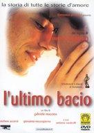 Ultimo bacio, L' - Italian Movie Cover (xs thumbnail)