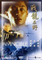 Zhan long zai ye - Hong Kong Movie Cover (xs thumbnail)
