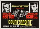 Counterpoint - British Movie Poster (xs thumbnail)
