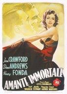 Daisy Kenyon - Italian Movie Poster (xs thumbnail)