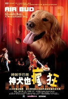 Air Buddies - Taiwanese DVD movie cover (xs thumbnail)