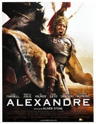 Alexander - French Movie Poster (xs thumbnail)
