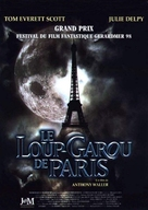 An American Werewolf in Paris - French Movie Poster (xs thumbnail)