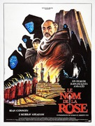 The Name of the Rose - French Movie Poster (xs thumbnail)