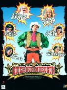 Quick Gun Murugan - Indian Movie Poster (xs thumbnail)