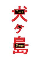 Isle of Dogs - Logo (xs thumbnail)