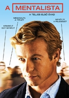 """The Mentalist"" - Hungarian Movie Cover (xs thumbnail)"