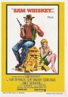 Sam Whiskey - Spanish Movie Poster (xs thumbnail)