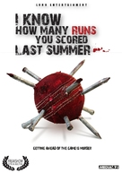 I Know How Many Runs You Scored Last Summer - British Movie Poster (xs thumbnail)