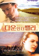 Down In The Valley - South Korean Movie Poster (xs thumbnail)