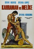 Ercole e la regina di Lidia - Turkish Movie Poster (xs thumbnail)