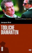 Un printemps à Paris - German DVD cover (xs thumbnail)