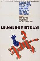 Loin du Vietnam - Argentinian Movie Poster (xs thumbnail)