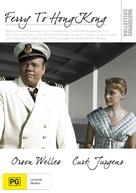 Ferry to Hong Kong - Australian DVD cover (xs thumbnail)