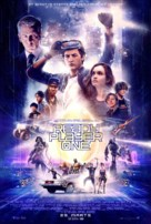Ready Player One - Danish Movie Poster (xs thumbnail)