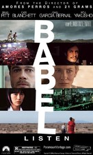 Babel - Movie Poster (xs thumbnail)