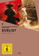 Hyeongsa - German DVD cover (xs thumbnail)