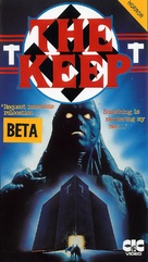 The Keep - VHS cover (xs thumbnail)