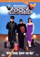 The Adventures of Rocky & Bullwinkle - DVD movie cover (xs thumbnail)