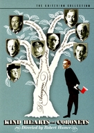 Kind Hearts and Coronets - DVD movie cover (xs thumbnail)