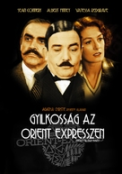 Murder on the Orient Express - Hungarian DVD cover (xs thumbnail)