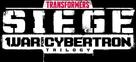 """""""Transformers: War for Cybertron"""" - Logo (xs thumbnail)"""