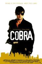 Cobra - Movie Poster (xs thumbnail)